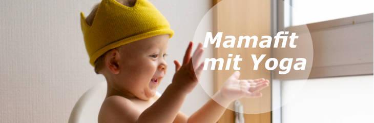 mamafit_linkbanner